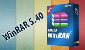 WinRAR 5.50 — что нового