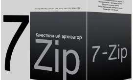 Приложение 7 ZIP: где можно скачать и как им пользоваться?