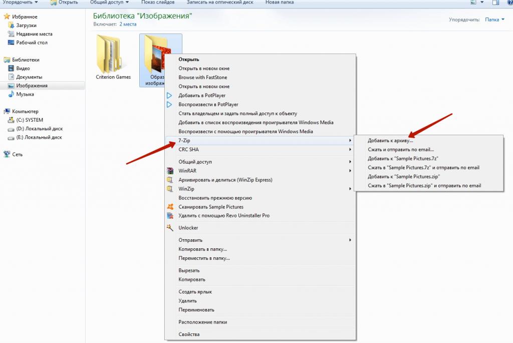 Где можно скачать ZIP архиватор на русском и как его использовать?
